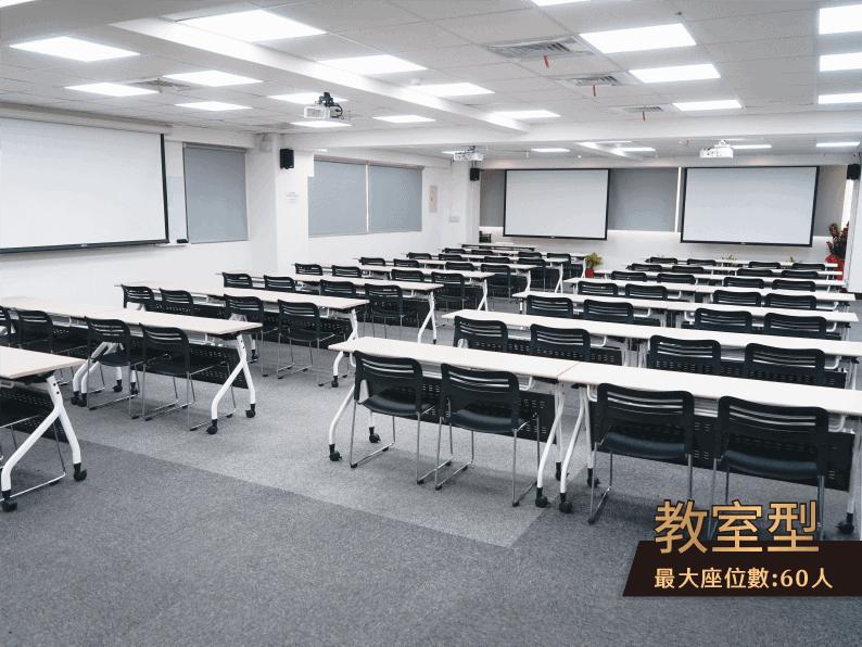 啟程教育-教室排法-1100610_教室型
