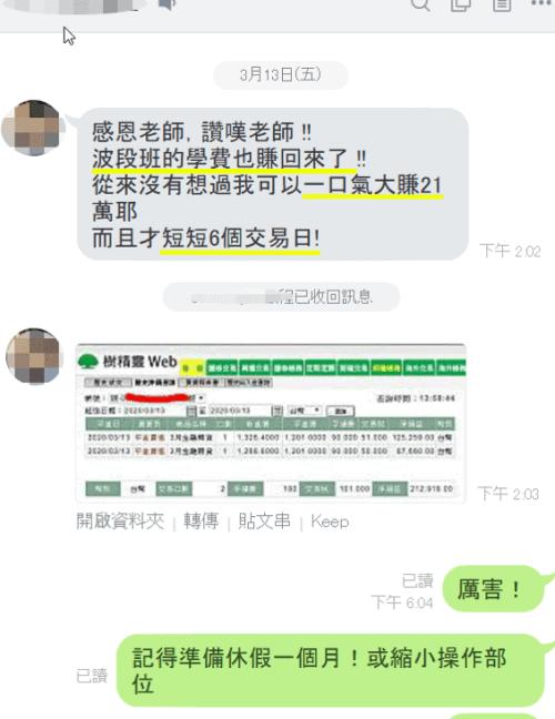 李偉仁-Funnel-210602-3