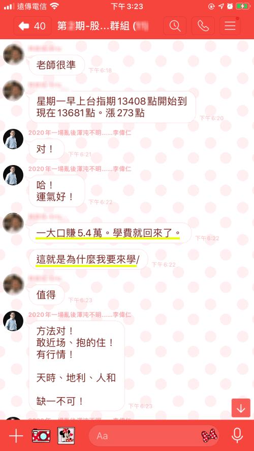 李偉仁-Funnel-210602-5