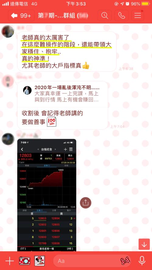 李偉仁-Funnel-210602-7