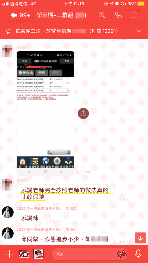 李偉仁-Funnel-210602-8